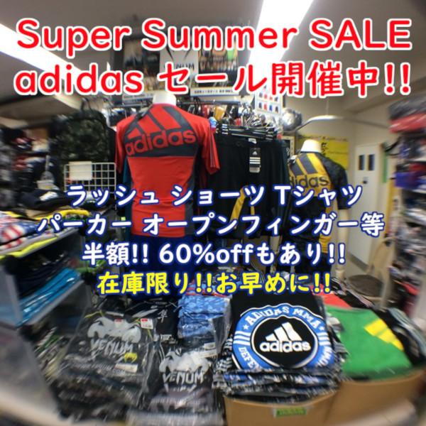 柔術着・グローブ・ファイトショーツ・ラッシュガードで世界のブランド・アディダス adidas Super Summer SALE!!!