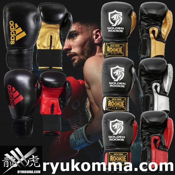 ボクシンググローブ、オープンフィンガー、柔術着、バンテージ、クイックラップで人気の東京発ブランド・JIN GEARのグローブ