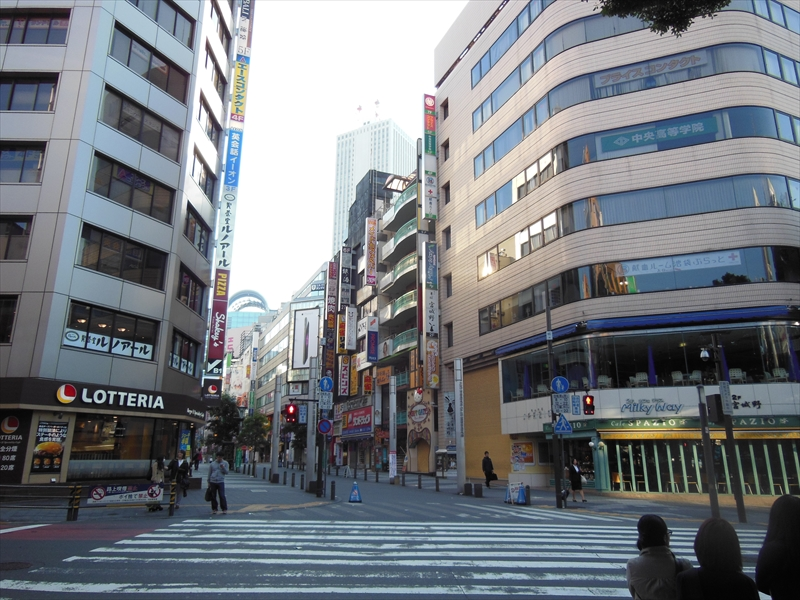 Landmark on the way to Ryuko Ikebukuro Store