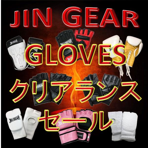 当店オリジナルブランド・JIN GEARの格闘技用品