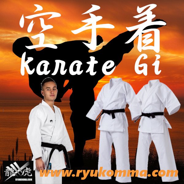 空手着 Karate Gi
