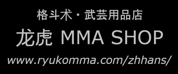 RYUKO MMA www.ryukomma.com/zhhans/