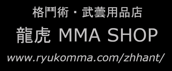 RYUKO MMA www.ryukomma.com/zhhant/