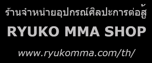 RYUKO MMA www.ryukomma.com/th/