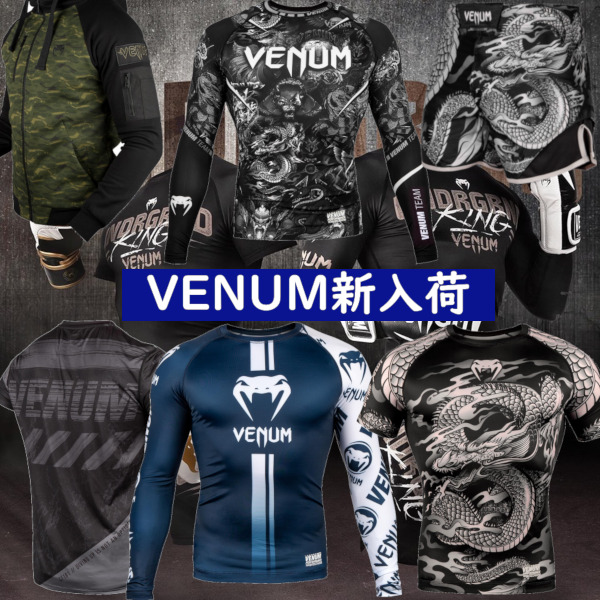 French brand VENUM famous for Bjj Kimonos, Gloves, Rashguards, Fight Shorts, etc.