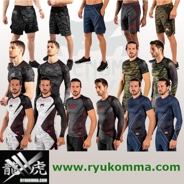 ボクシンググローブ、バンテージ、クイックラップ、パンチングミット、キックミットで人気の日本ブランド・マーシャルワールドの格闘技用品