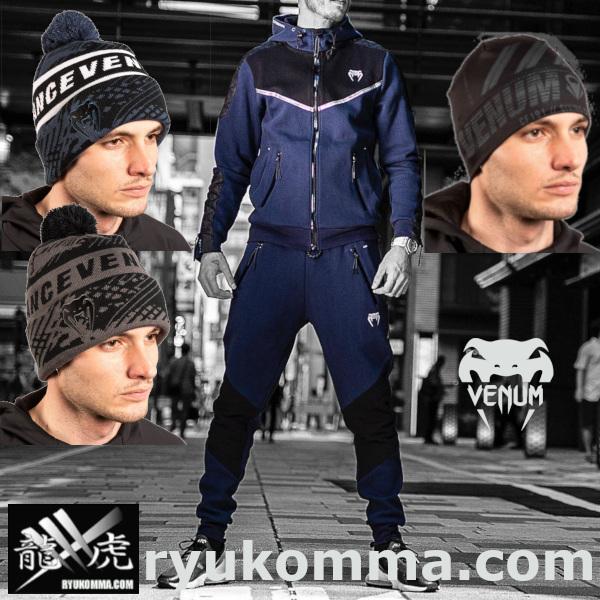 フランス発、超人気格闘技ブランド VENUMのパーカー、ジョガーパンツ、ニット帽!