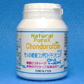 健康食品のナチュラルピュアレックスのサプリメント Supplement